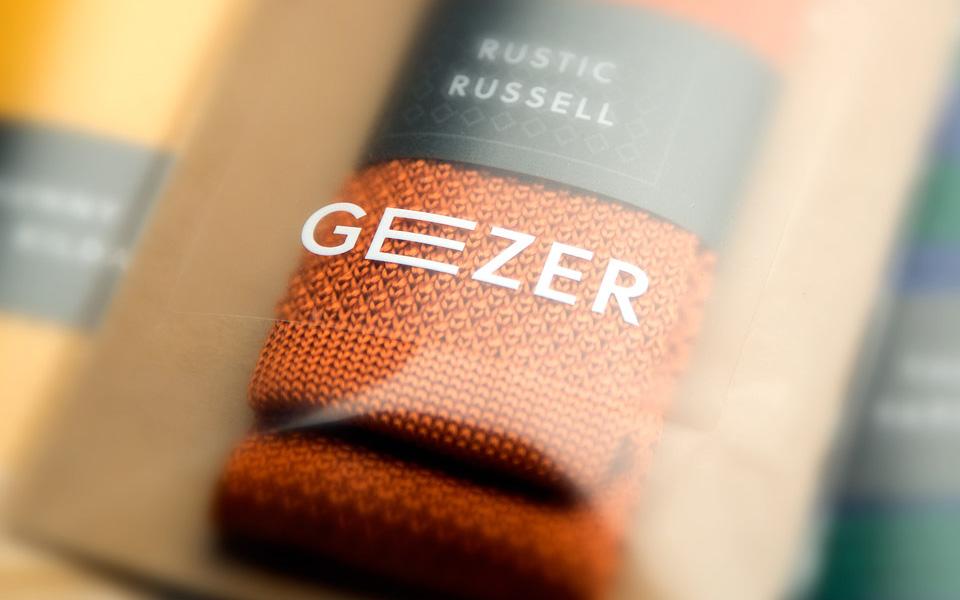 geezer-logo-packaging-closeup