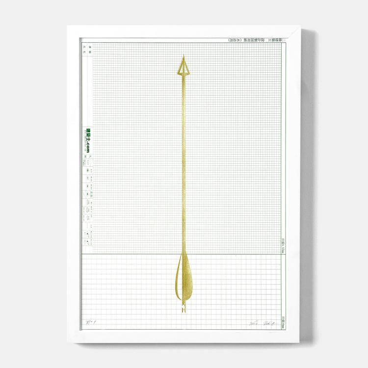 arrow_editionA_frame_light