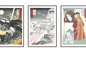 Star Wars Rhythm Force Prints
