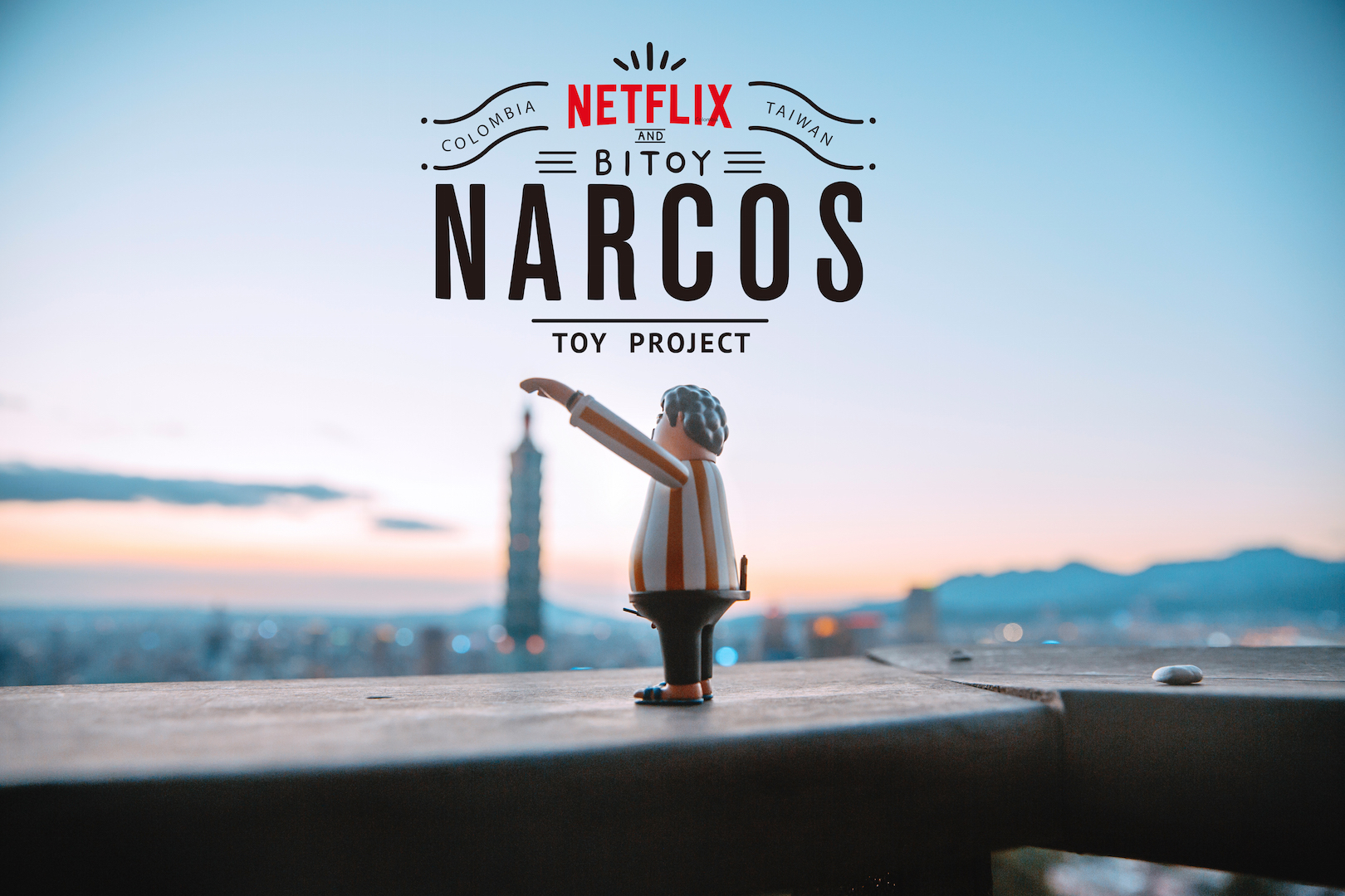 bitoy_narcos_toy_project_taipei101