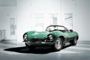 Jaguar 2017 XKSS