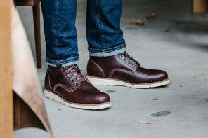 Helm Jakob Boots