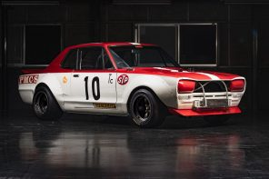 1972 Nissan Skyline 2000 GT-R KPGC10
